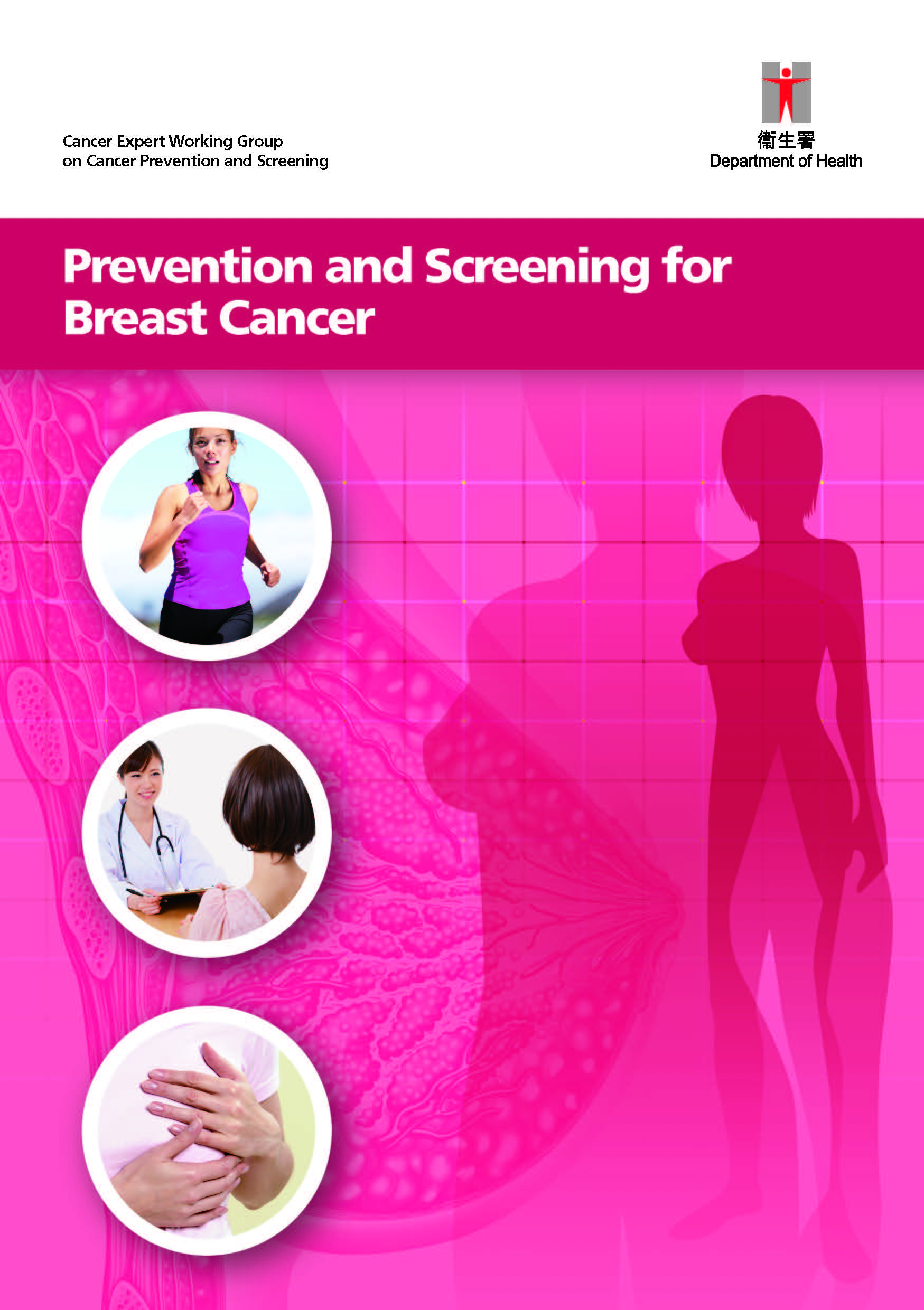 Eng Breast Cancer