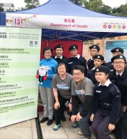 support_hong_kong_cancer_day_2018_pic_2