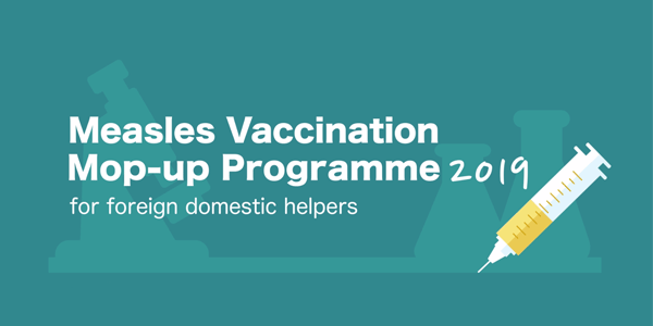 Free Measles Vaccination Mop-up Programme 2019 for foreign domestic helpers